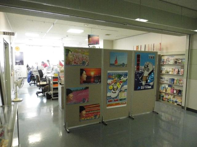 紋別市観光連携室