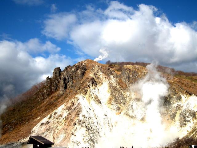 日和山の噴煙