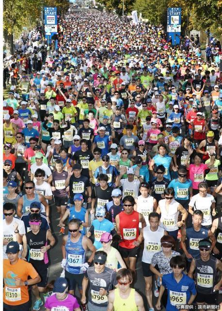 【2020年オンライン開催】札幌マラソン