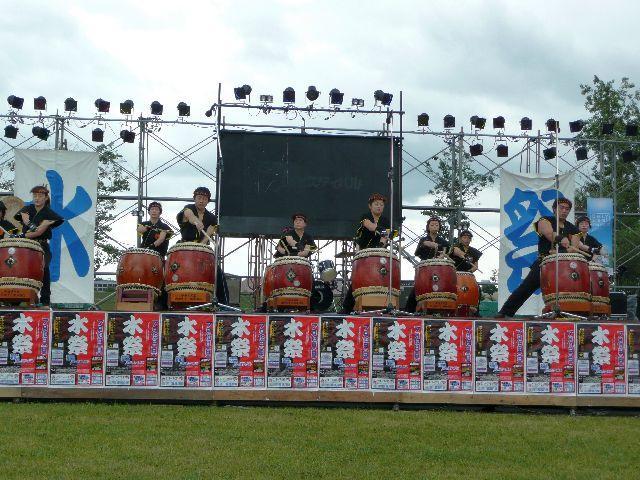 第29回石狩川フェスティバル水祭
