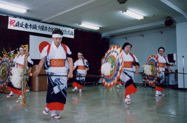 峰延東傘踊り