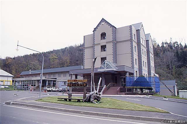 Nayoro Onsen sun pillar