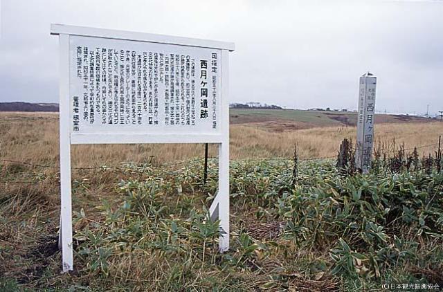 Nishitsukigaoka ruins★01223af2170020657