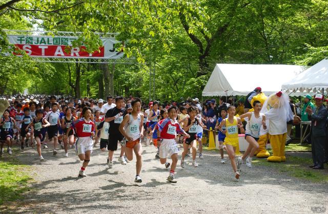 第39回 千歳JAL国際マラソン
