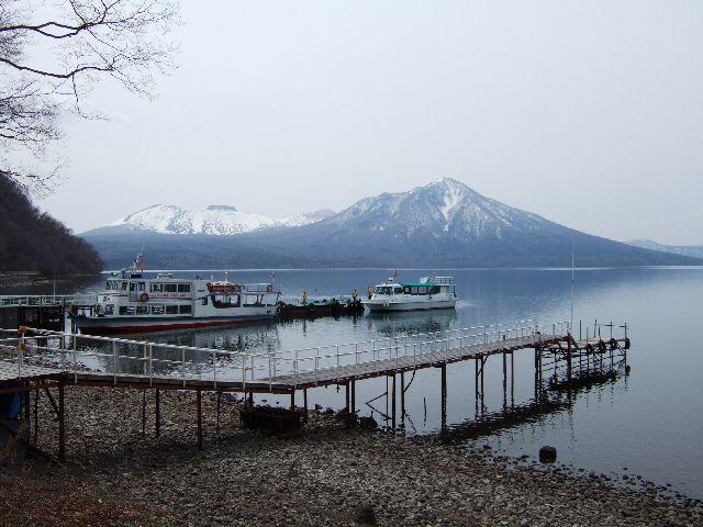 第41回支笏湖湖水開き
