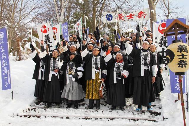 第64回北海道義士祭