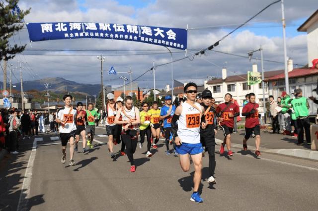 【2020年中止】南北海道駅伝競走大会