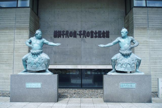 横綱千代の山・千代の富士記念館