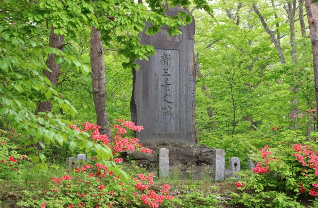 日本新三景の碑