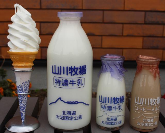 山川牧場自然牛乳