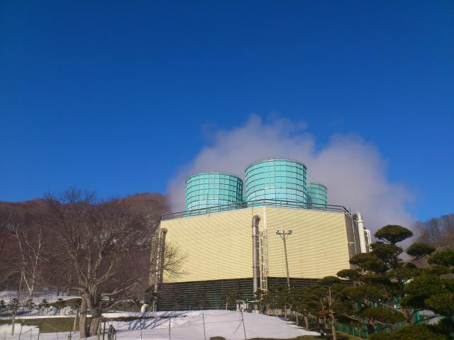 北海道電力(株)森地熱発電所