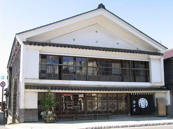 旧中村家住宅(檜山郡江差町)