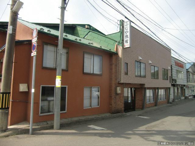ふじや旅館(北海道江差町)