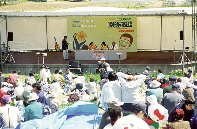 玉川公園水仙祭