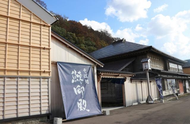 鰊御殿昌の屋寿都店