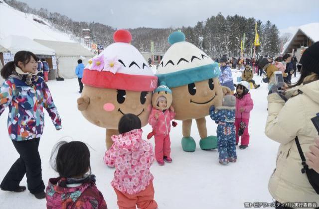雪トピアフェスティバル