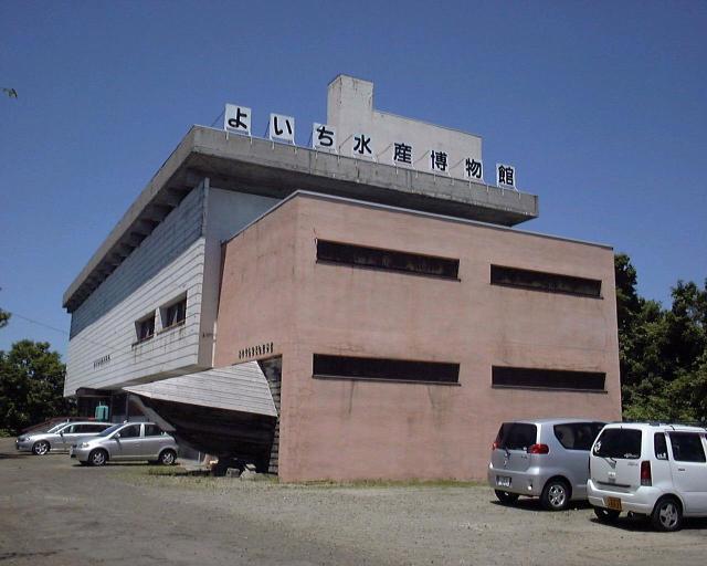 余市水産博物館