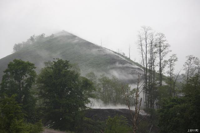 ズリ山自然発火