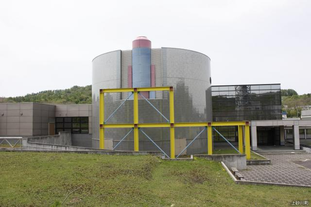 上砂川町無重力科学館