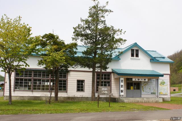 旧JR上砂川駅(悲別駅)