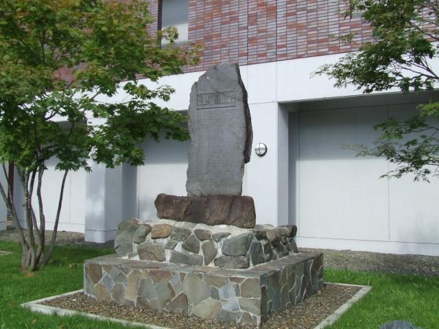 月形潔の碑