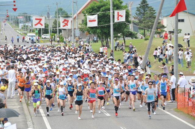 たかすジョギングフェスティバル