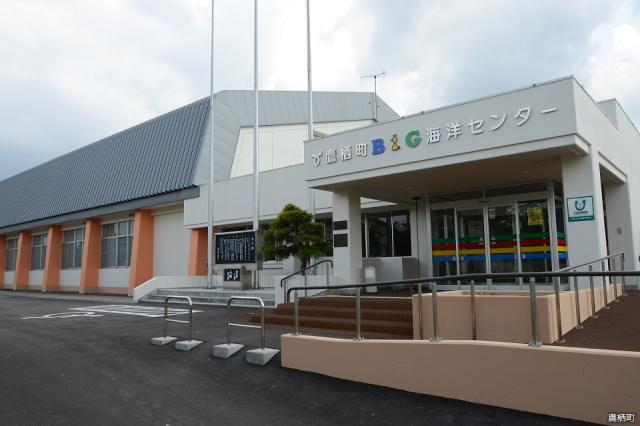 B&G海洋センター(上川郡鷹栖町)