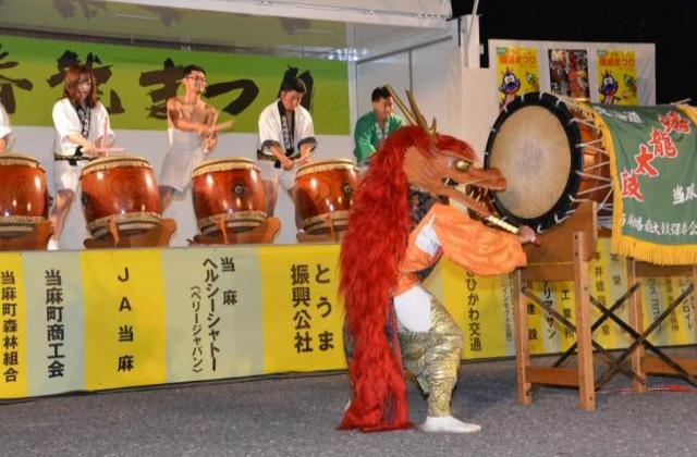 蟠龍太鼓の演奏