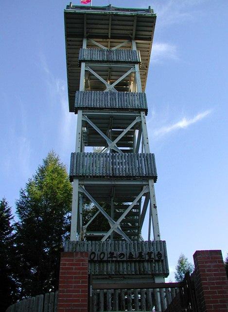 ふるさと2000年の森展望台