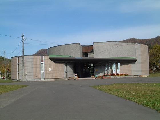圓的淺灘布鄉土博物館