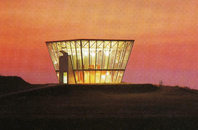 日の出岬展望台ラ・ルーナ