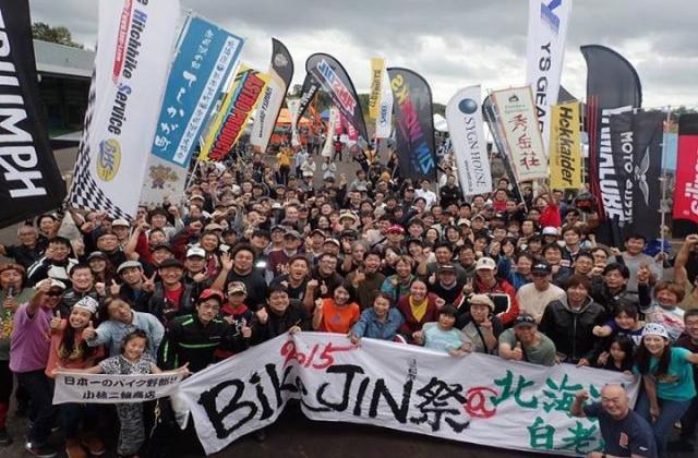 BikeJIN祭り@HOKKAIDO白老