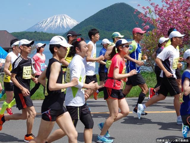 第47回洞爺湖マラソン2021オンライン