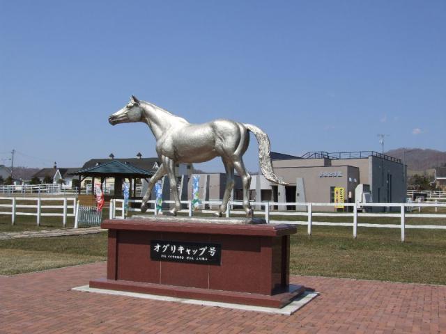 優駿記念館