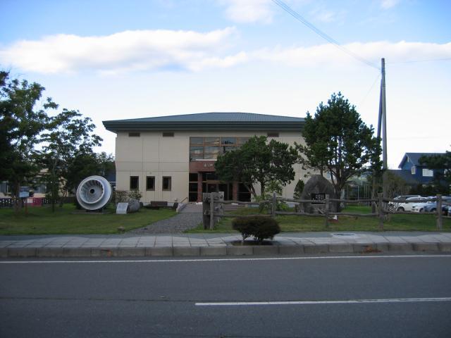 新冠町郷土資料館