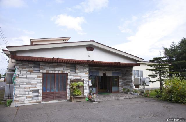 きくや旅館(北海道士幌町)