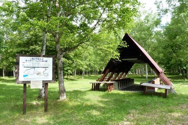 国設糠平キャンプ場