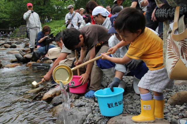 第48回ピョウタンの滝やまべ放流祭