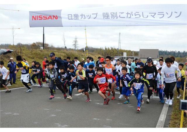 【2020年中止】日産カップ陸別こがらしマラソン