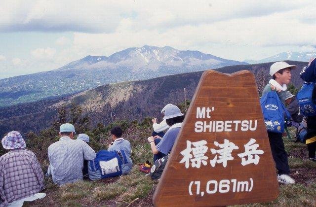 標津岳山開き