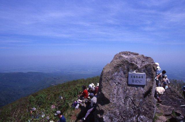 武佐岳山開き