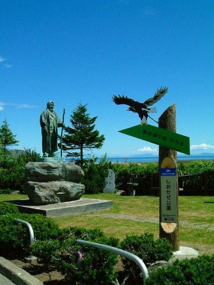 しおかぜ公園(北海道羅臼町)