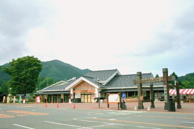 道の駅 いかりがせき津軽 関の庄