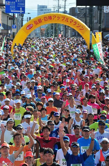 The 17th Hirosaki, Shirakami Apple Marathon