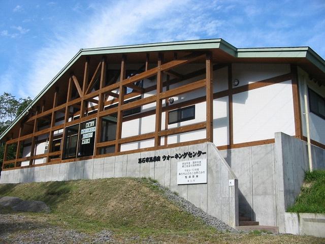 黒石市黒森山ウォーキングセンター