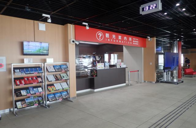 観光案内所(青森県三沢市)