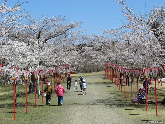Hayagakenuma Park