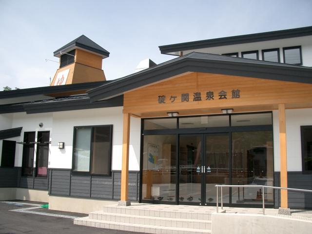 碇ヶ関温泉会館
