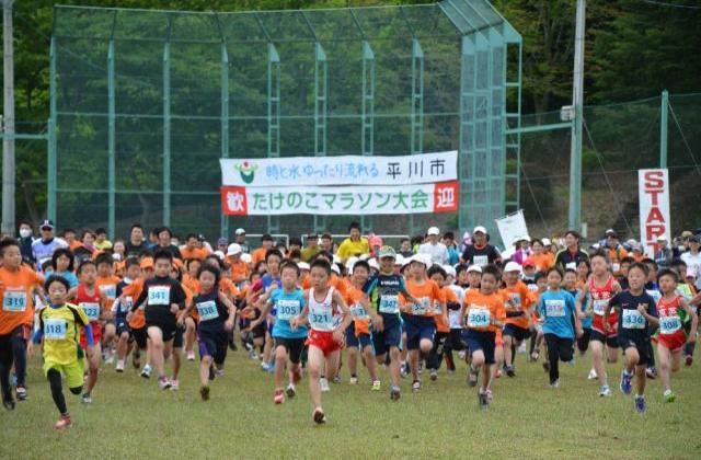【2020年中止】たけのこマラソン