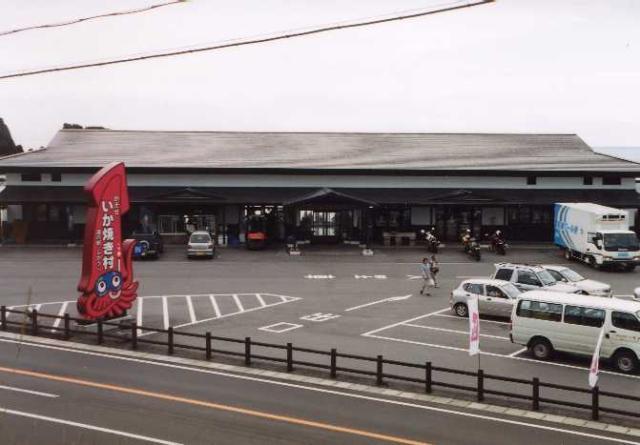 Michi-no-eki fukaurakasoseika grill village